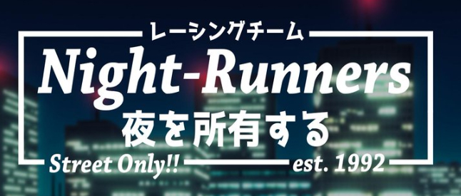nightrunners header